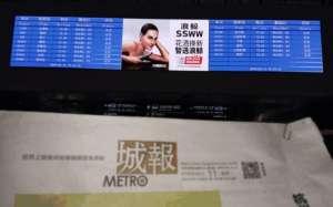 浪鲸卫浴斥资出击全国核心城市高铁站和机场广告,提升品牌格调仁怀